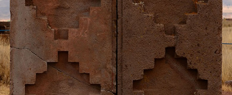 TIWANAKU AND LAKE TITICACA FULL DAY TOUR